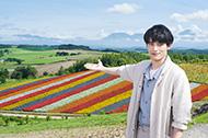 台湾向け観光誘致広告_北海道編[2020]